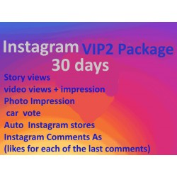Instagram VIP2 Package