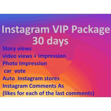 Instagram VIP1 Package